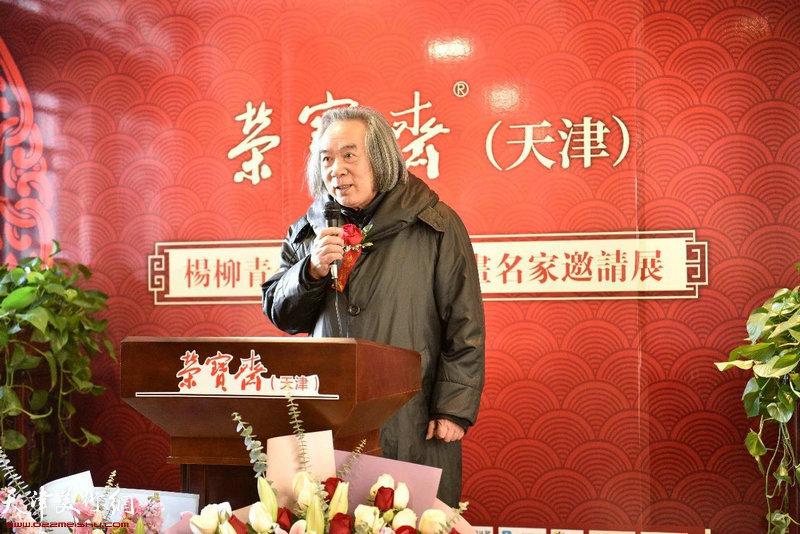 天津美术学院教授、中国著名花鸟画家霍春阳先生致辞。