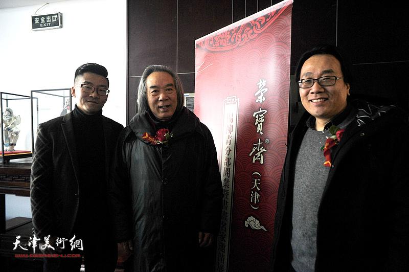 左起:王子范先生、霍春阳先生、张晓彦先生在典礼现场。