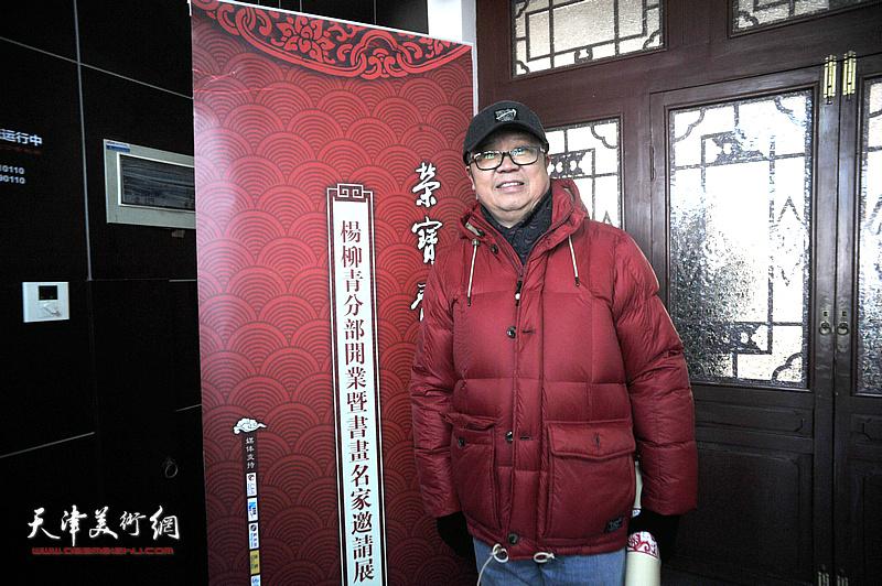 文化学者萧珑先生在荣宝斋(天津)杨柳青分部。