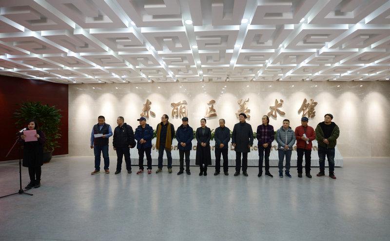 庆祝改革开放40周年天津-东丽·河南-商丘两地摄影展在东丽区美术馆开幕