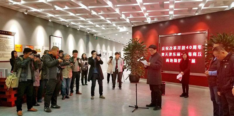 天津-东丽·河南-商丘两地摄影展开幕仪式现场。