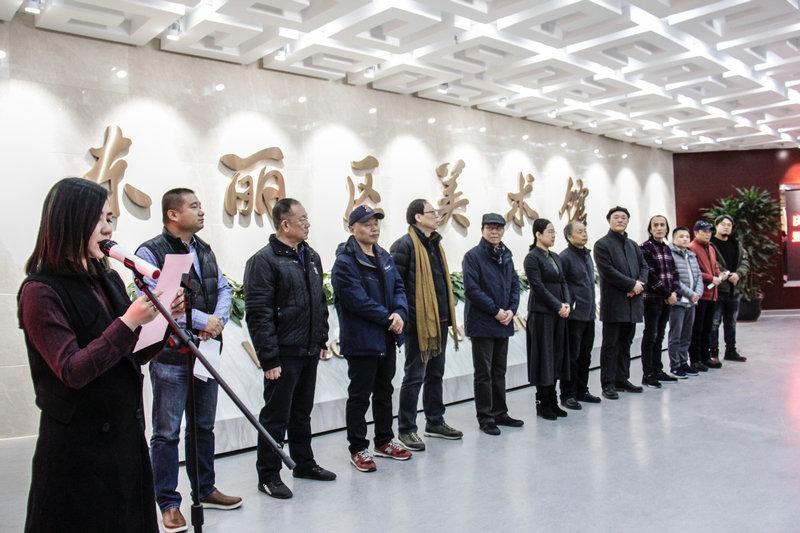 东丽区文化馆美影部主任王霞主持开幕式