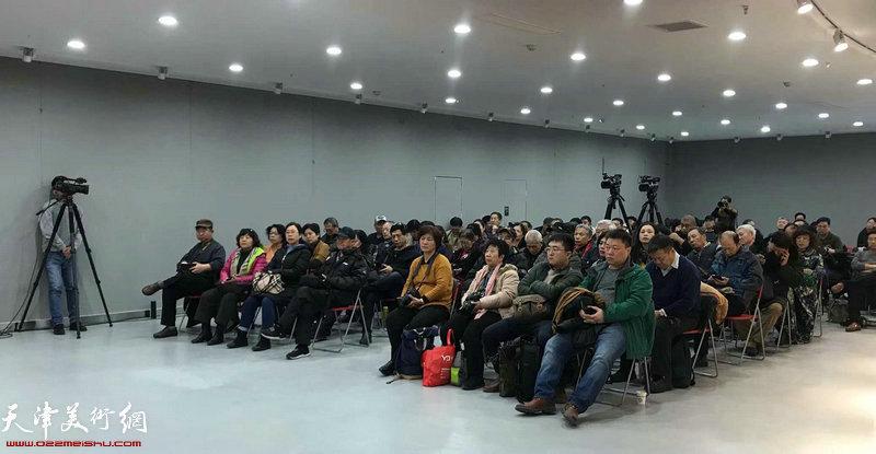 改革开放40周年谈文化馆摄影普及之路暨天津•河南两地摄影论坛现场。