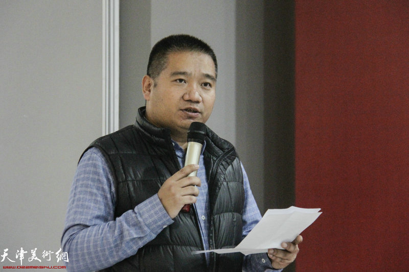 天津市东丽区文化馆馆长王祎做总结发言。
