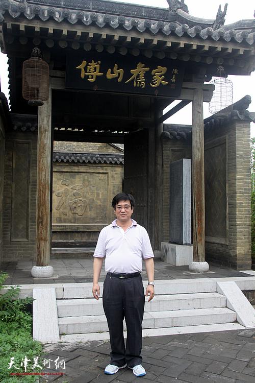 张少文在忻州傅山旧家。