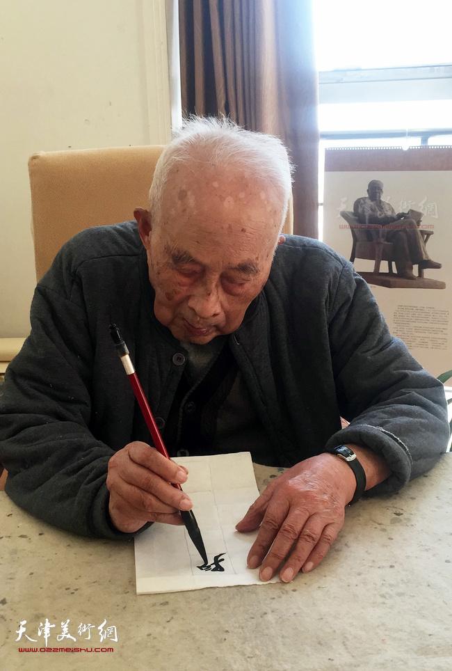 孙其峰先生为中国书画杂志创刊十五周年题写贺辞