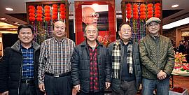 孙其峰先生喜迎98华诞 学生自发在津举行庆寿聚会