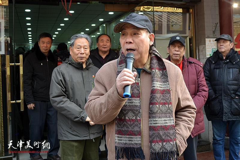 天津画院原副院长、著名画家郭凤祥致辞。