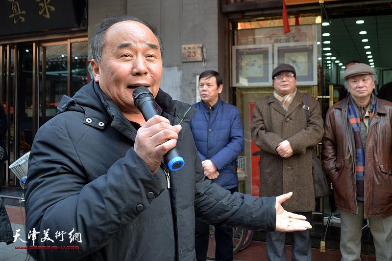 鹤艺轩董事长李建华致辞。