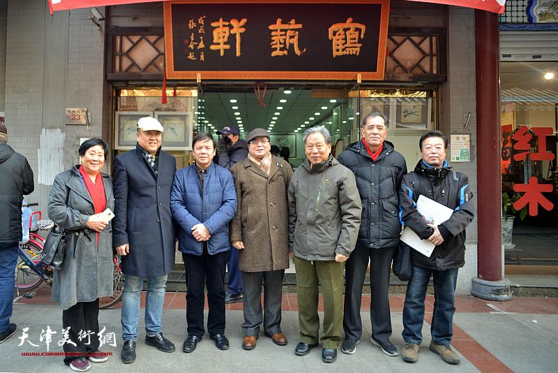 李根友与霍然、赵士英、张志连、杨建国、在鹤艺轩。