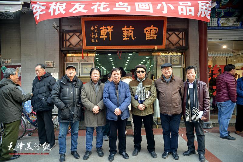 左起:张永生、李学亮、李根友、陈学周、张佩钢、吴景玉在鹤艺轩。