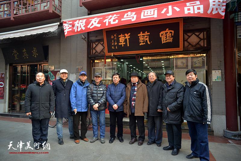 左起:李建华、李嘉祥、彭英科、孟宪奎、李根友、王俊生、陶家园、秦克强、王惠民在鹤艺轩。