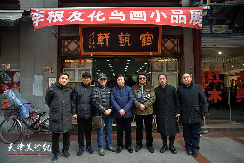 左起:单连辰、钱桂芳、孟宪奎、李根友、陈学周、郭伟、李建华在鹤艺轩。
