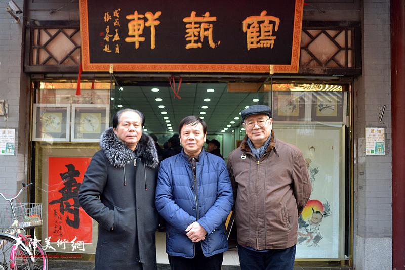 李根友与张佩钢、刘士忠在鹤艺轩。