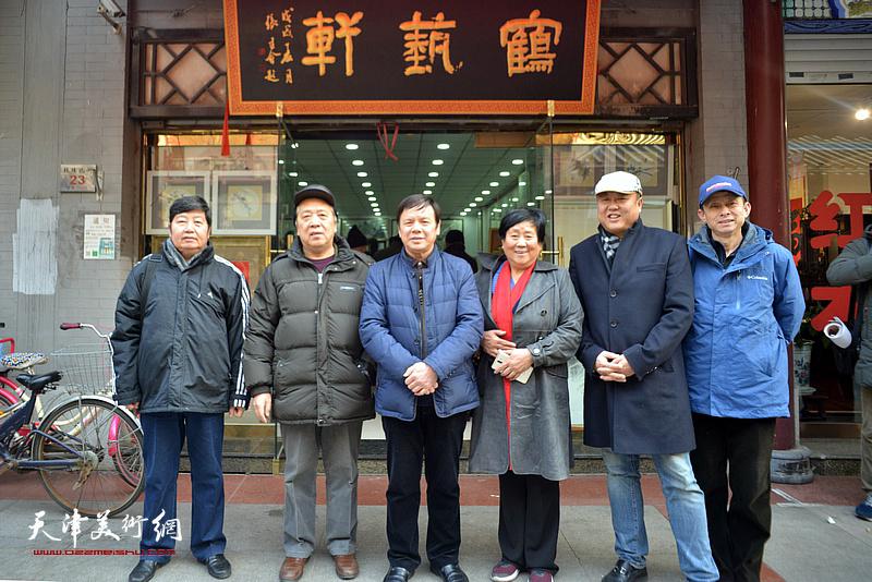 李根友与纪荣耀、王惠民、彭英科在鹤艺轩。