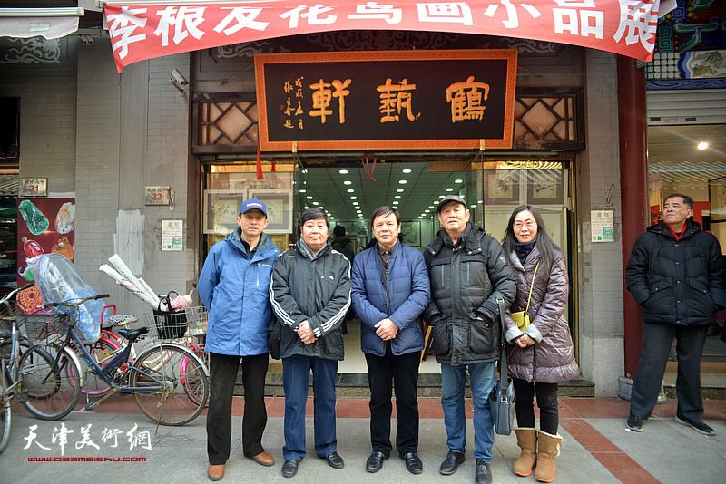左起:彭英科、王惠民、李根友、张永生、拾景芳在鹤艺轩。