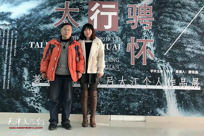 吕大江与来宾在画展现场。
