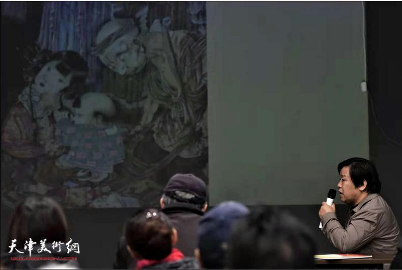 """""""大咖来袭""""李耀春主讲:从全国美展看中国画的发展方向。"""