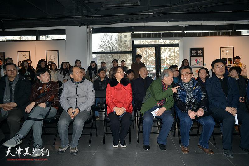 """""""京津冀设计名家邀请展""""在天津美术学院美术馆开幕。"""