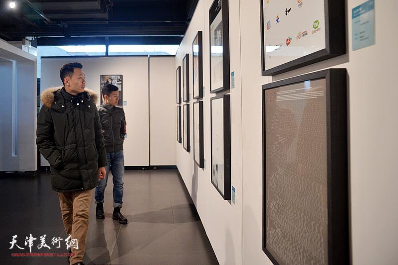 京津冀设计名家邀请展现场。