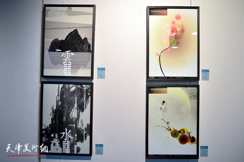 京津冀设计名家邀请展展出的作品。