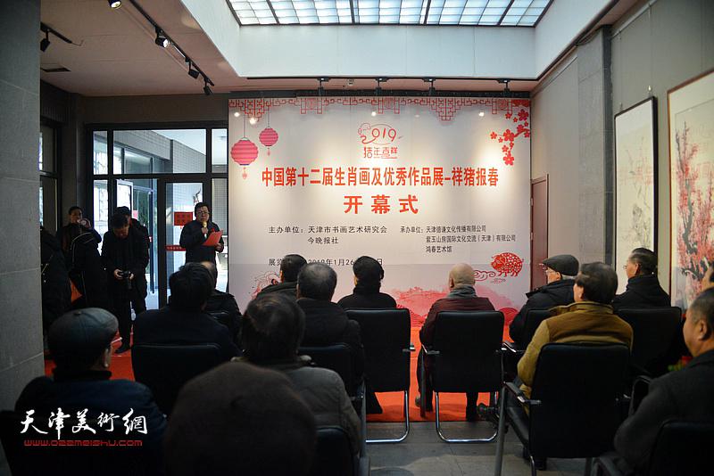 """""""中国第十二届生肖画及国画优秀作品大展—祥猪报春""""1月26日在鸿春艺术馆开幕。"""