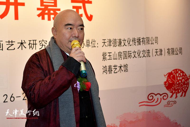 天津市书画艺术研究会会长,天津市美术家协会副主席,南开大学教授博士生导师尹沧海讲话。