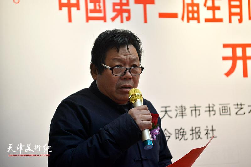 画展开幕仪式由天津市书画艺术研究会副会长兼秘书长郭鸿春主持。