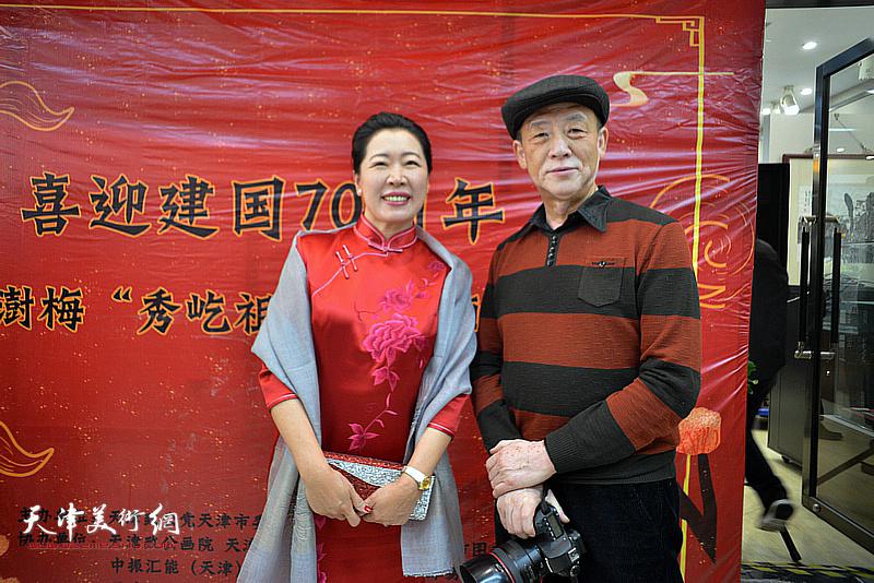 余澍梅与王大成在画展现场。