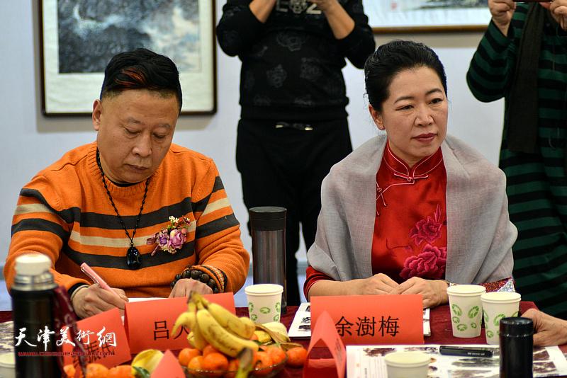 余澍梅与学术主持吕大江在研讨会场观。