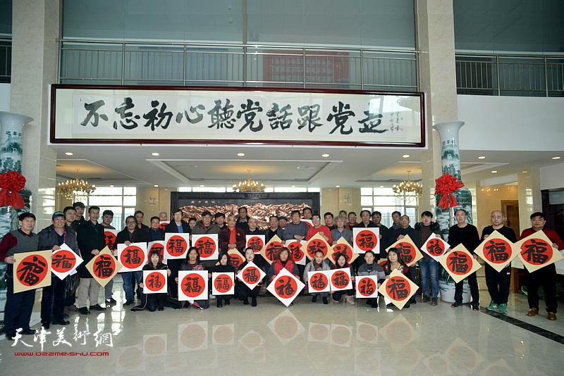 天津市书画艺术研究会书画家到宏达热力有限公司与员工共迎新春