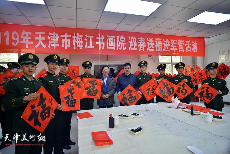 郭志军、崔希鹏为武警官兵送福字、送春联。
