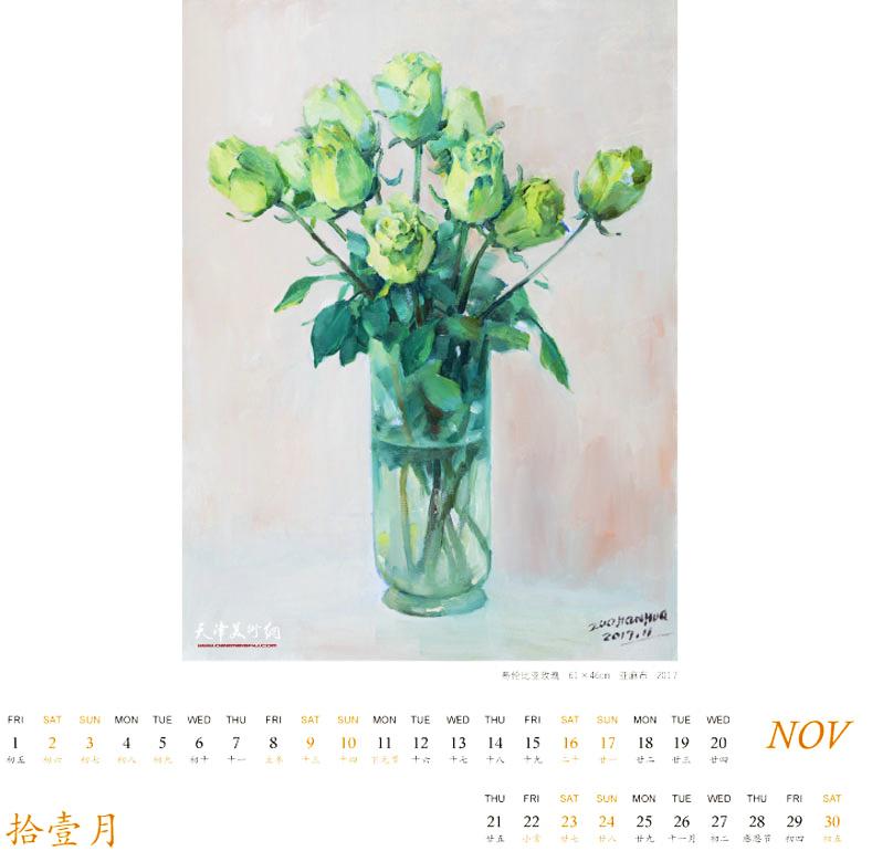 十一月 左建华作品《哥伦比亚玫瑰》