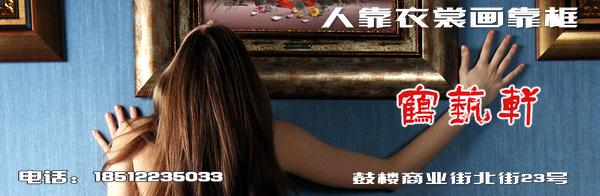 【男生另类网名】墨展凝香—李寅虎作品亮相古曹州 为菏泽国际牡丹文化旅游节添彩