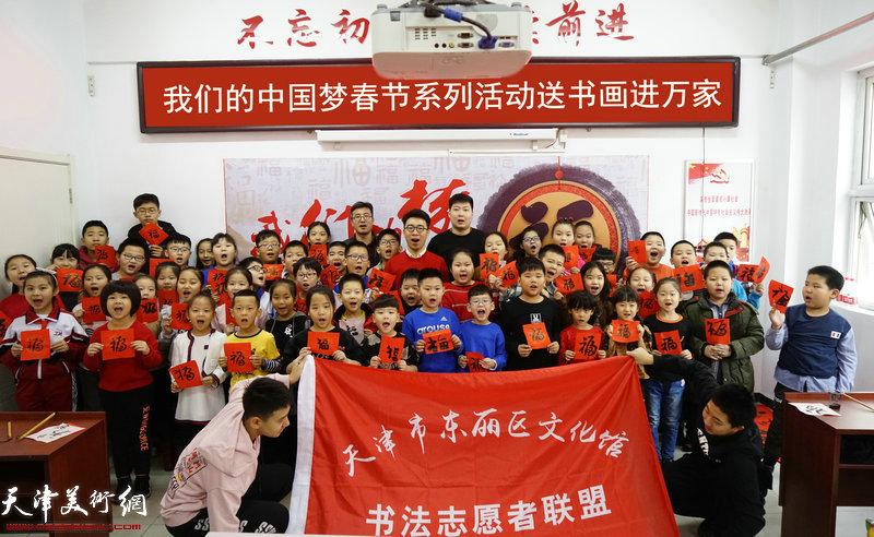 我们的中国梦迎新春系列活动第四场 走进东丽区无瑕街秋霞里社区