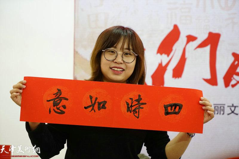 我们的中国梦迎新春系列活动第四场:走进东丽区无瑕街秋霞里社区。