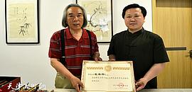 著名画家霍春阳受聘陈少梅艺术研究会终身艺术顾问