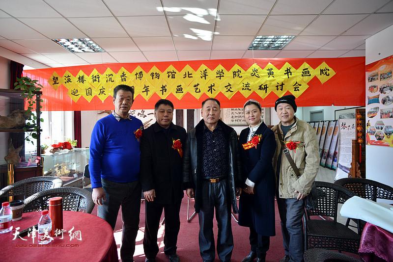 左起:田永健、杨瑞明、高军、王秀清、王序凡在艺术交流研讨会现场
