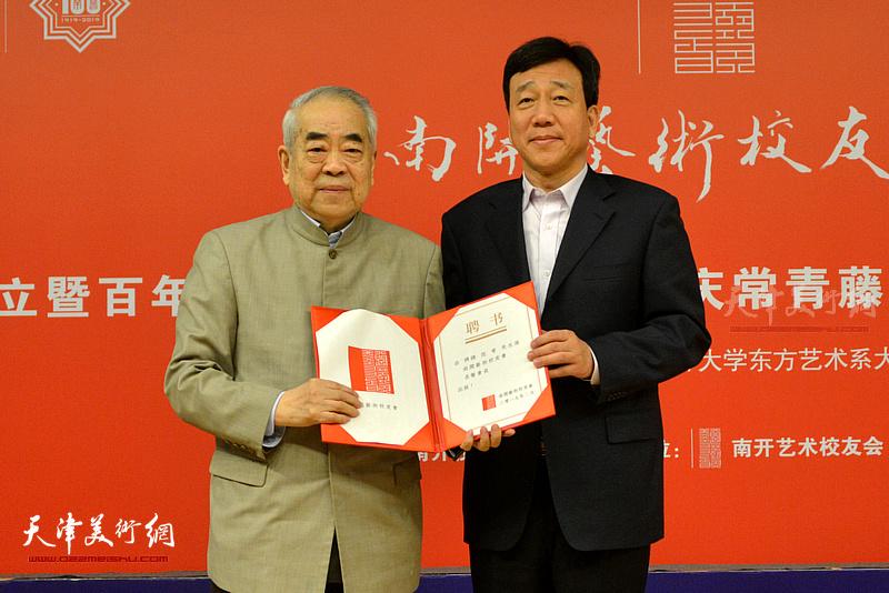 校党委书记杨庆山向范曾先生颁发聘书。