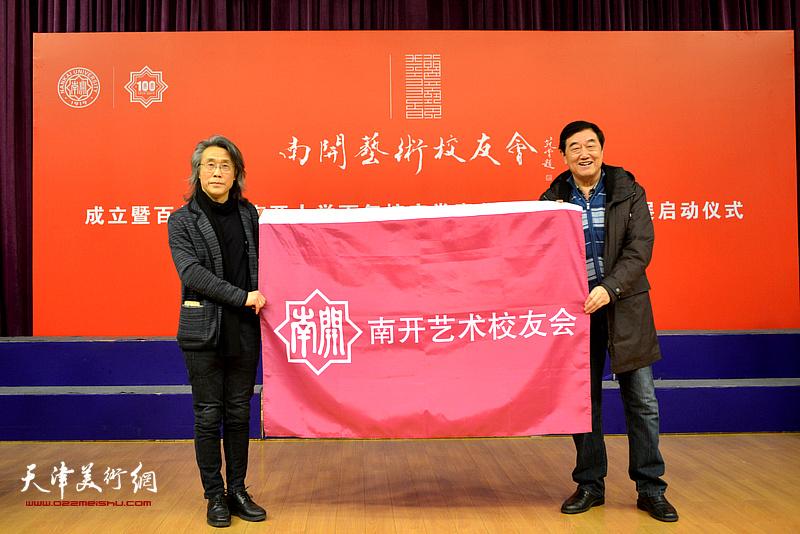 天津市文联主席陈洪为南开艺术校友会授旗。