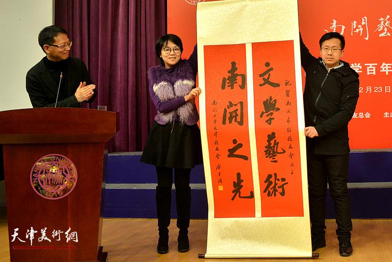 南开大学天津校友会向艺术校友会赠送书联。