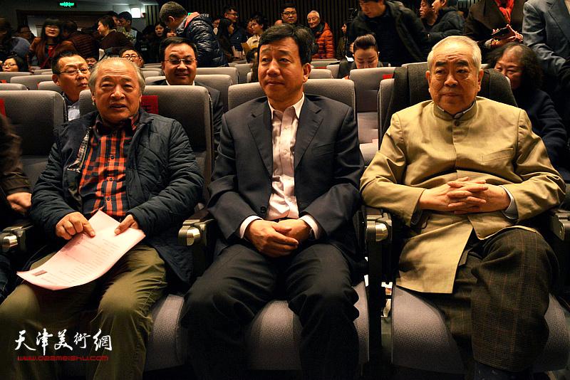 范曾、王书平在会场。