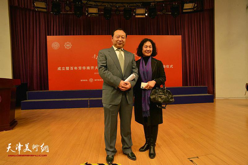 陈聿东、杨岚在活动现场。