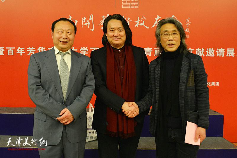 左起:陈聿东、薛义、赵均在活动现场。