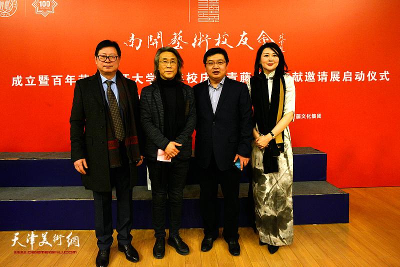 左起:庄庆生、赵均、王存国、刘锐懿在活动现场。