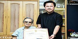 海派艺术大师陈佩秋受聘陈少梅艺术研究会终身艺术顾问