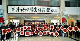 天津市书画艺术研究会书画家下基层到宏达热力有限公司与员工共迎新春
