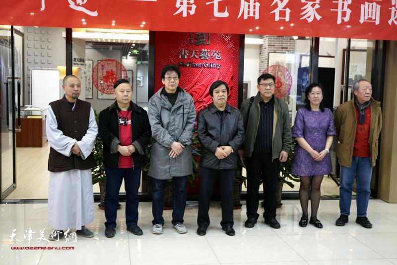 水墨问道--第七届名家书画邀请展在天津图书大厦书天艺苑美术馆开幕