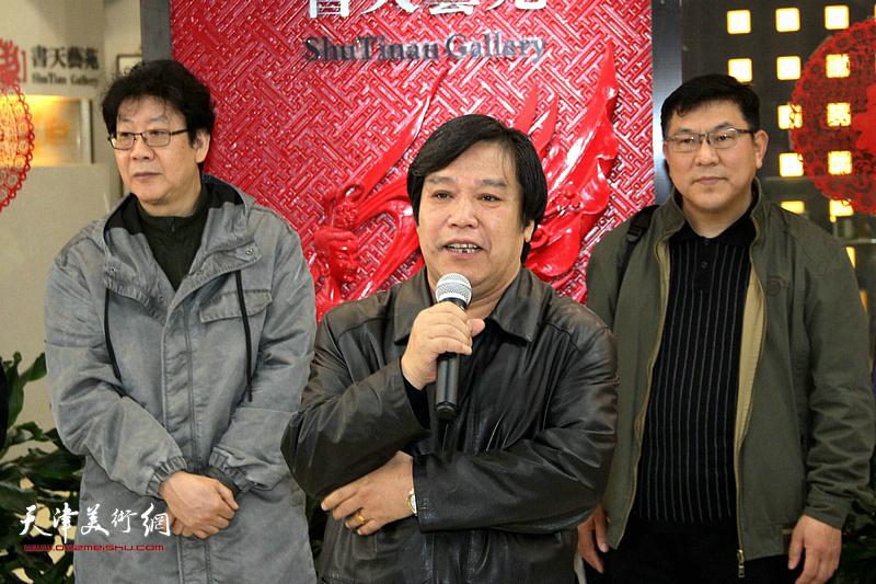 中国美协理事、天津市美术家协会原秘书长李耀春致辞。