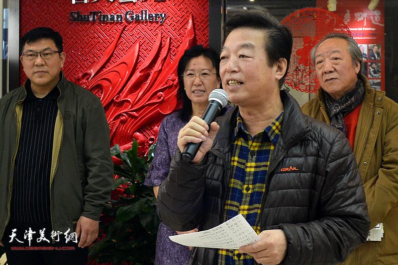 画展开幕仪式由杨建国主持。